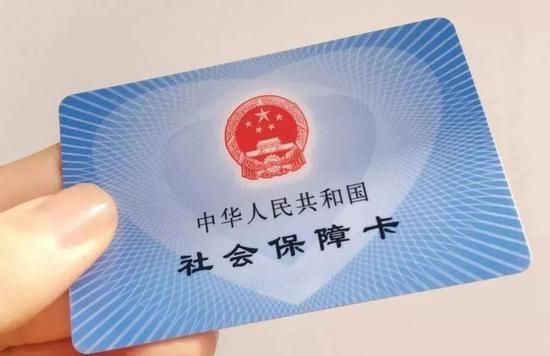 北京医保局辟谣医保卡可以全家使用消息不实