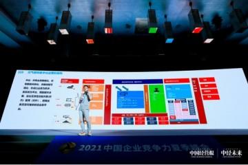 黄晓枫重技术轻业务在互联网行业可以传统行业里不行