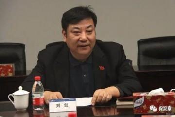正接受相关部门纪律审查和监察调查中宏人寿监事长刘剑为何落马