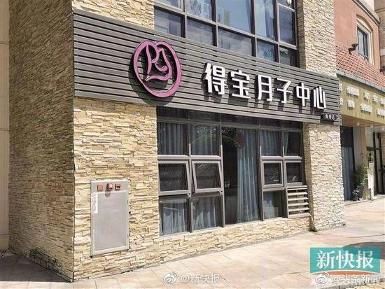 广州一月子中心多名婴儿患支气管炎所有产妇疏散回家