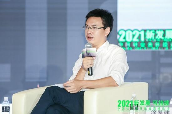 中国发展研究基金会俞建拖可持续发展必须要做整合