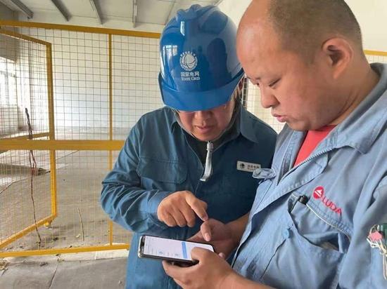 国网莱州市供电公司工程云验收让获得电力更便捷